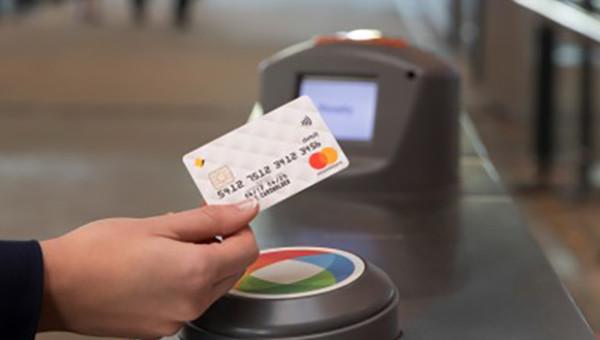 Portfoliocheck: Defensive Konsumwerte machten Tom Russo reich. Für alles andere hat er die Mastercard ...