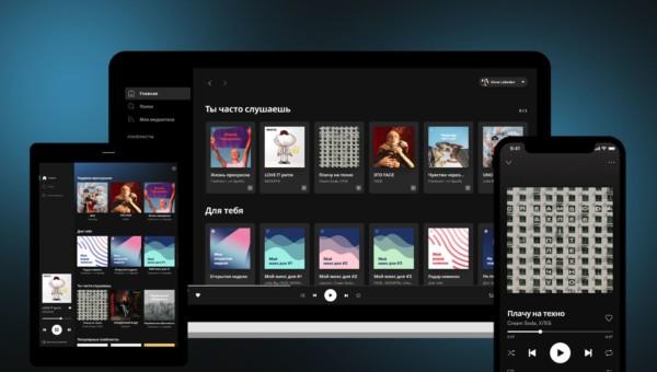 Spotify Technology - Das größte Radio der Welt